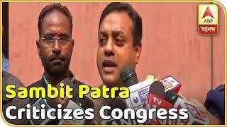 Sambit Patra Criticizes Priyanka's Entry Into Active Politics | ABP Ananda