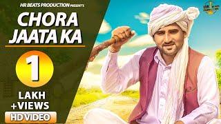 Chora Jaata Ka (Full ) Pawan Pilania | Latest Haryanvi Songs Haryanavi 2019 | New Hr Song 2019