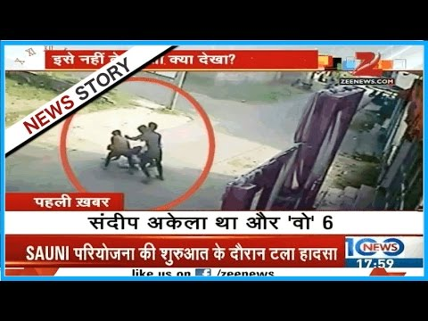 Sandeep from Meerut beaten by his friends over sum of Rs.250