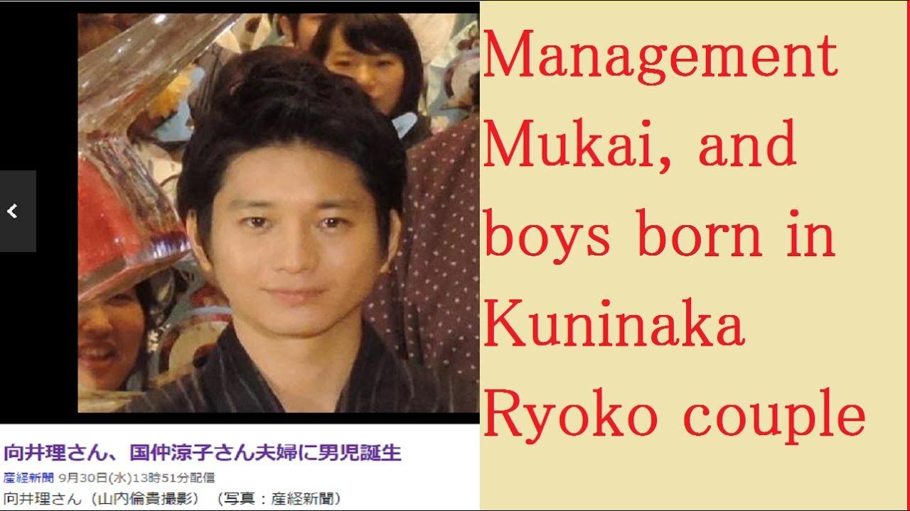 Ryoko Kuninaka naked (75 photo), Tits, Leaked, Boobs, butt 2015