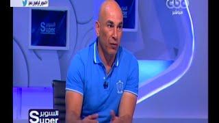 إبراهيم حسن: ندمان علي ترك الأردن والعودة  لتدريب الزمالك (فيديو)