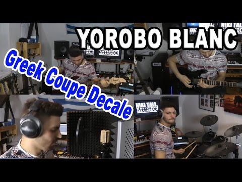 DJ Arafat - kpangor pour bouger by Niki Tall aka. Yorobo blanc