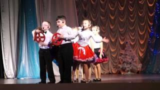 Пісня ''Бібіка. Їдемо, їдемо, бі-бі''. Виконують і танцюють діти.