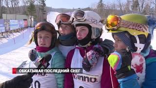 Сноубордисты Приморья подвели итоги сезона