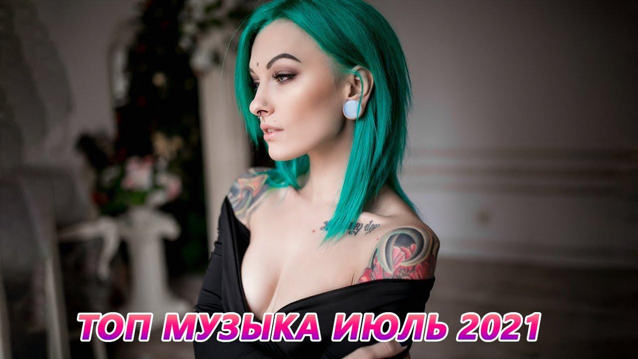 русская новая песня