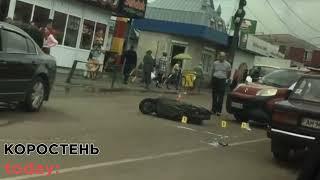 У Коростені мопед зіткнувся з легковиком: водій двоколісного – у лікарні
