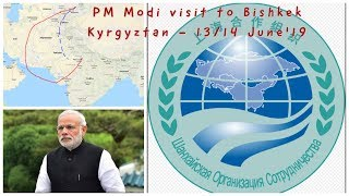 PM Modiji Air Route to Bishkek for SCO Summit and What is SCO?- Part 1 #SCOsummit #PMNarenderModi