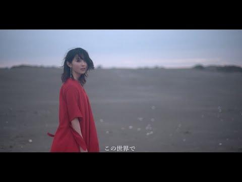 Лео Иеири - Kono Sekai de