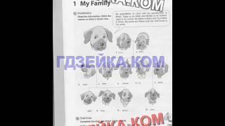 ГДЗ рабочая тетрадь английский язык 5 класс Комарова, Ларионова:Стр 4