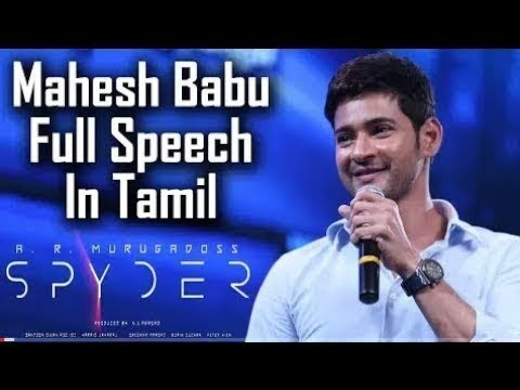 Mahesh Babu Full speech at spyder tamil...