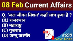 Next Dose #698 | 8 February 2020 Current Affairs | Daily Current Affairs | Current Affairs In Hindi