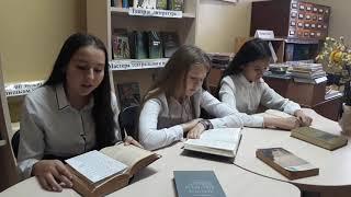А. Пушкин ''Я помню чудное мгновение''. Читает Полторацкая Анастастасия, 12 лет