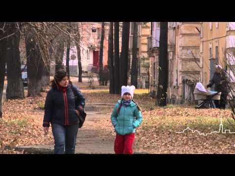 День Рождения первой улицы города Ангарска
