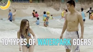 10 Types of Waterpark Goers