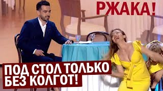 Пьяная баба себе НЕ ХОЗЯЙКА Квартал ЖЖЁТ Зал ПАДАЛ от смеха
