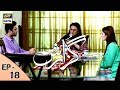 Guzarish Episode 18 [Subtitle Eng] - ARY Digital Drama