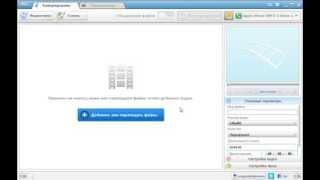 Видеоурок (Как уменьшить размер видео без потери качества)(Всем привет!!! В этом видеоуроке я покажу как с помощью программы Any Video Converter уменьшить размер видео и при..., 2013-08-08T10:30:35.000Z)