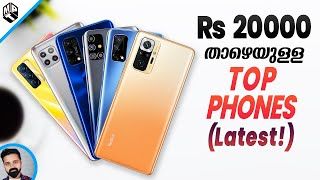 BEST 5 Phones Under Rs 20000 (UPDATED!) in Malayalam | Mr Perfect Tech