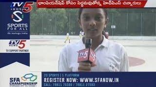 Hyderabad Public School Students Getting Ready For SFA Championship | TV5 News