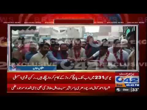 MNA Waheed Alam inaugurated water supply scheme in UC 231