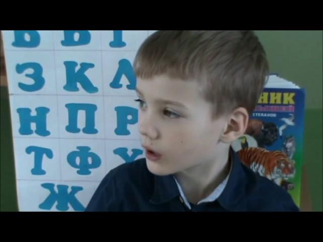 Изображение предпросмотра прочтения – «Дошколята» представляют видеоролик кпроизведению «Приключения Незнайки и его друзей» Н.Н.Носова