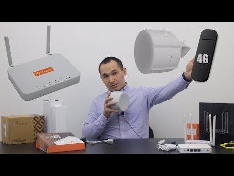 Комплекты усиления сигнала интернета дома и в офисе!