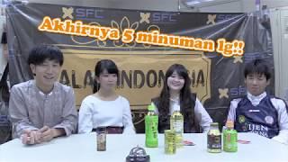Perkenalan vending machine di Jepang ~Part2: info&review minuman di vending machine Jepang~