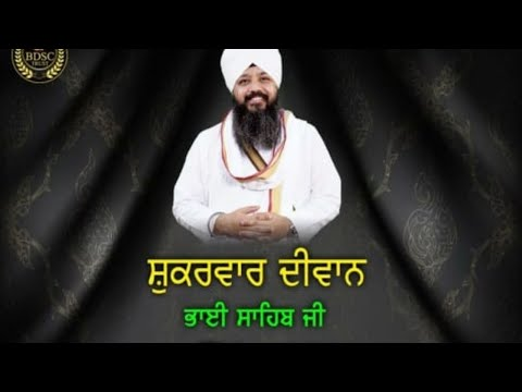 Live-Now-Bhai-Amandeep-Singh-Ji-Bibi-Kaulan-Ji-Amritsar-14-May-2021