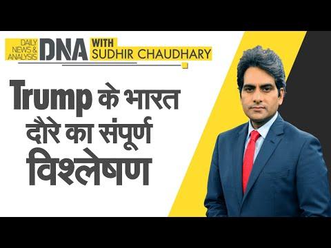 DNA: Donald Trump