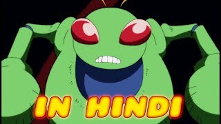 Dragon Ball Super Episode 119 Review in Hindi    Piccolo Eliminated thumbnail