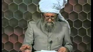 Urdu Dars Malfoozat #205, So Said Hazrat Mirza Ghulam Ahmad Qadiani(as), Islam Ahmadiyya