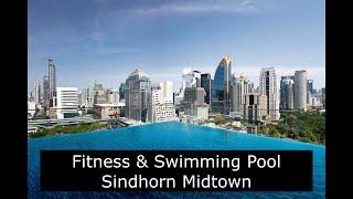 방콕 신돈미드타운 랑수언호텔 피트니스클럽&수영장