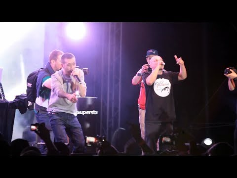 La Familia - Pentru Bagabontii Care Ma Sustin | Live @ Parcul Alexandru Ioan Cuza from YouTube · Duration:  3 minutes 1 seconds