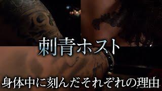 【全身に刺青を入れ続けた理由】今日の為に2年前から入れた刺青を見せます。【ALL BLACK】腕力最強決定戦。