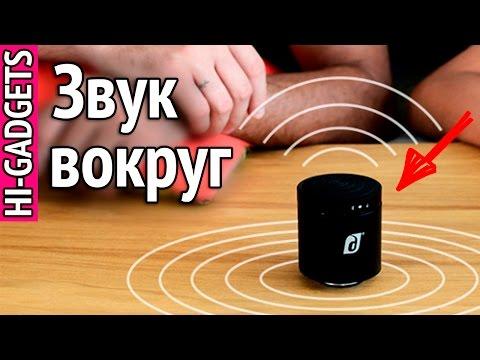 Качественный фильтр сетевых помех для аудио + своими