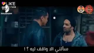 مهرجان الظابط ابو نجمه شواحه ابوكمال المزكانجي حلا وتس