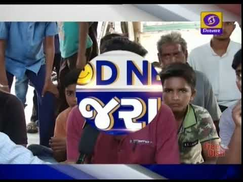 Good News Gujarat  Episod 10 | Date 26-08-2018