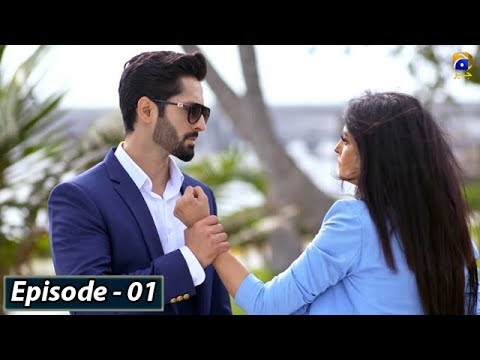 Deewangi - Episode 01 || English Subtitles || 18th Dec 2019 - HAR PAL GEO