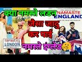 Namaste england movie review || Hindi || Watch or Not || Namaste London vs Namaste england vs Badhai