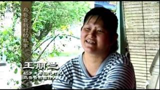 Loh Mee Ulu Yam Original & Founder, Hock Choon Kee