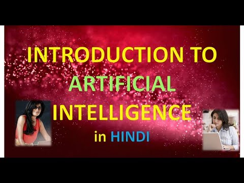 INTRODUCTION TO ARTIFICIAL INTELLIGENCE IN HINDI