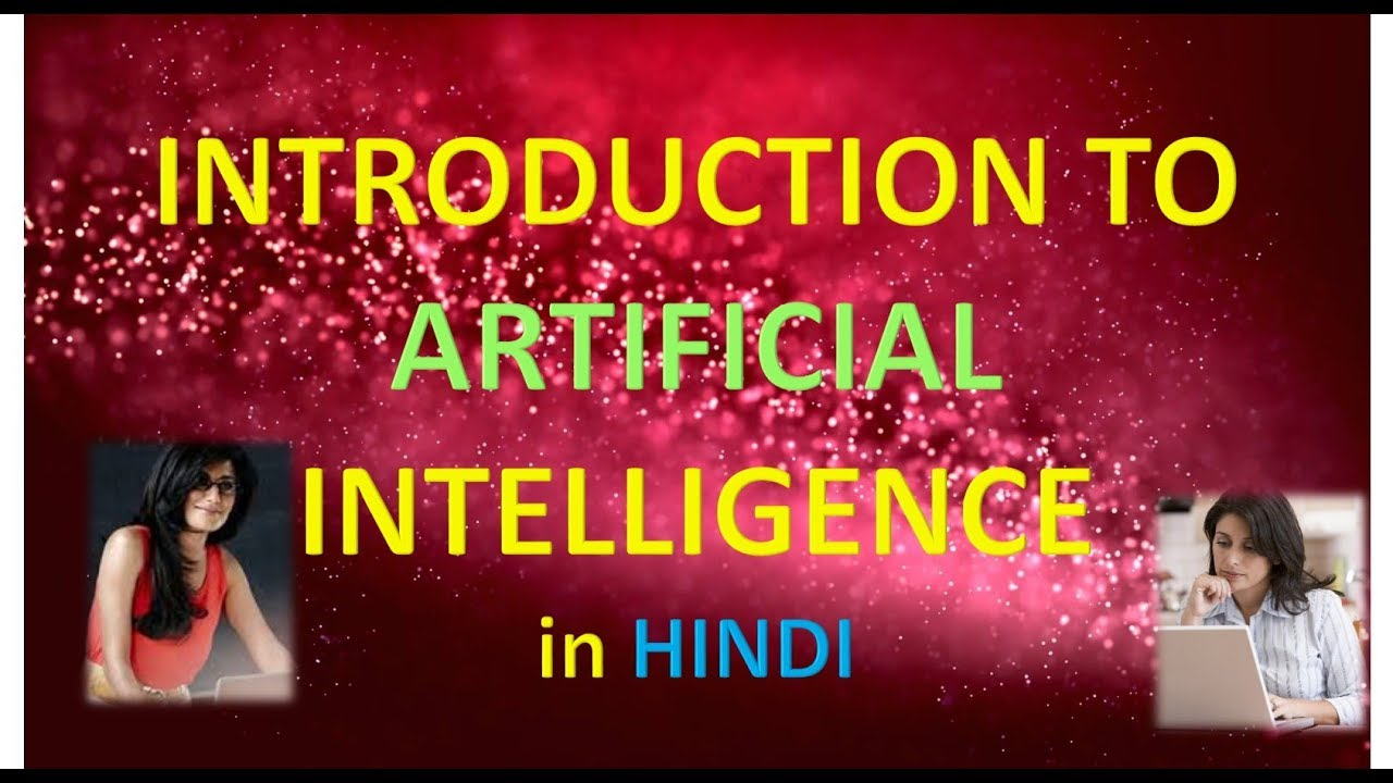 Introduction To Artificial Intelligence In Hindi Youtube