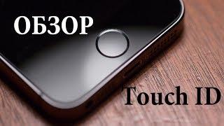 видео Как включить и настроить Touch ID на iPhone