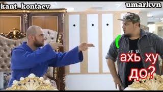 Умар и Ислам сняли новый ролик Новые Чеченские приколы