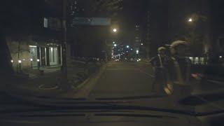 【ドライブレコーダー】飲酒検問に気付き手前で止まると交通機動隊が走って来ますw飲酒運転で逃走すると間違われたw車載カメラ drive recorder