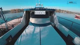 Аренда моторной яхты Юлия-Мария в Киеве для прогулки по Днепру (обзор яхты)