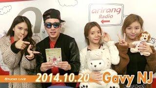 [Super K-Pop] 가비엔제이 (Gavy NJ) - 좋겠다 (I Wish) , 해바라기 (Sunflower)