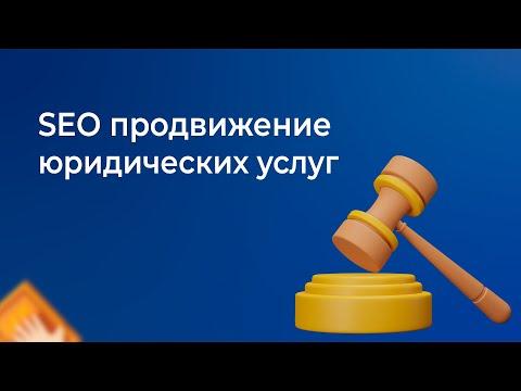 Как сделать высоко конверсионный сайт одностраничник. PlatformaLP