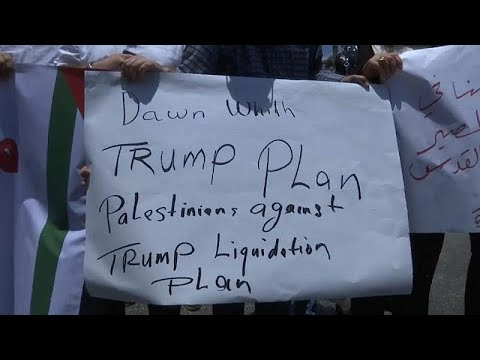 تظاهرة في رام الله رفضا لمؤتمر المنامة ... ودعوات للدول العربية لرفض المشاركة …  - نشر قبل 4 ساعة