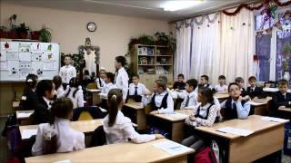 Лицей 40 - Пример урока с УУД в начальной школе (преподаватель Левушкина)